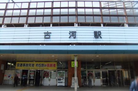 2011_05020315.jpg