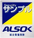 alsok_sticker.jpg