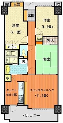 サーパスシティ木太弐番館405間取り図