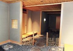 アスニー茶室