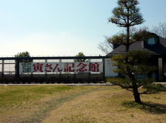 20110328-4.jpg