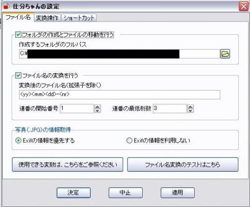 20110423-3.jpg