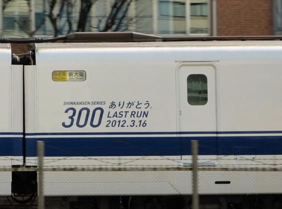 20120217-3.jpg