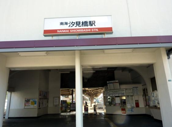 20120314-9.jpg