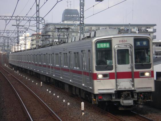P1310002.jpg