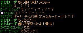 RedStone 11.09.04[06]
