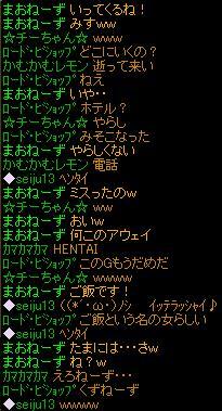 RedStone 11.09.04[04]