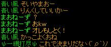RedStone 11.08.31[05]