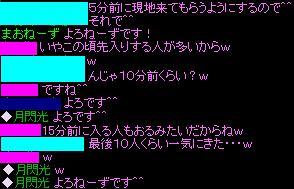 RedStone 11.08.28[02]