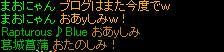 RedStone 11.09.05[01]