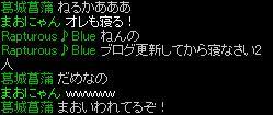 RedStone 11.09.05[00]