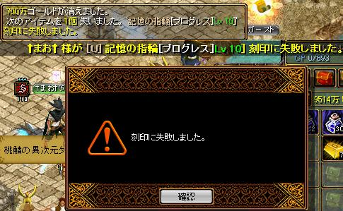 RedStone 11.09.26[12]