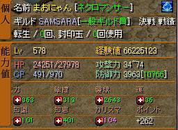 RedStone 11.09.20[00]