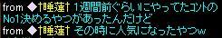 RedStone 11.10.01[04]