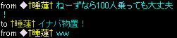 RedStone 11.10.01[10]