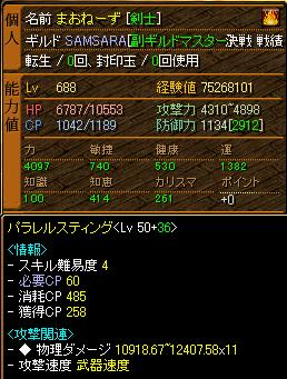 RedStone 11.10.12[01]