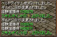 RedStone 11.10.16[00]