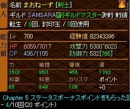RedStone 11.10.16[03]