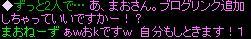 RedStone 11.10.16[07]