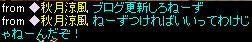 RedStone 11.10.19[02]