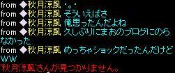 RedStone 11.10.22[09]