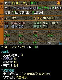 RedStone 11.10.21[09]