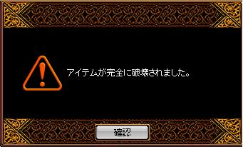 RedStone 11.10.20[01]1