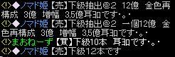 RedStone 11.10.22[02]
