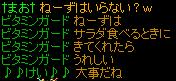 RedStone 11.10.25[07]