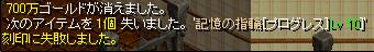 RedStone 11.10.27[00]