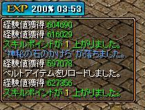 RedStone 11.10.29[02]