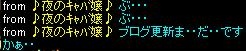 RedStone 11.10.30[04]