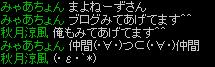 RedStone 11.11.01[00]