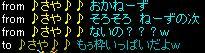 RedStone 11.11.03[03]