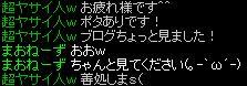 RedStone 11.11.04[01]