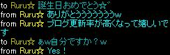 RedStone 11.11.05[07]