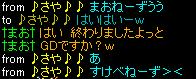 RedStone 11.11.08[00]