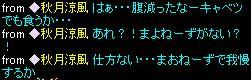 RedStone 11.11.10[01]