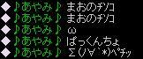 RedStone 11.11.13[15]