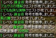 RedStone 11.11.11[02]