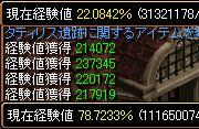 RedStone 11.11.14[08]