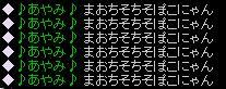 RedStone 11.11.13[24]