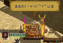 RedStone 11.11.14[05]