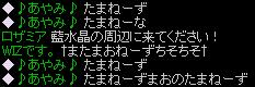 RedStone 11.11.13[18]