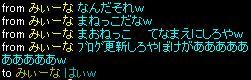 RedStone 11.11.15[03]