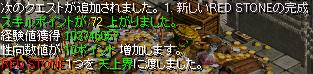 RedStone 11.11.14[15]