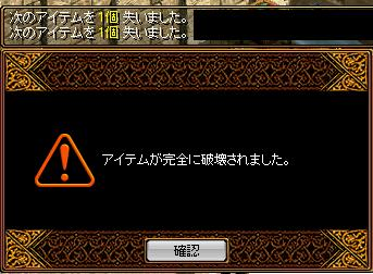 RedStone 11.11.08[05]