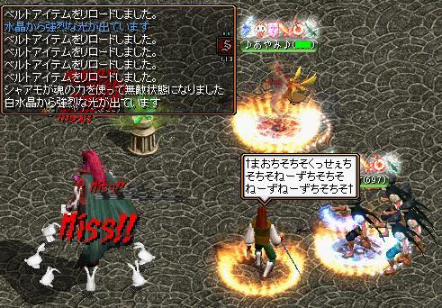RedStone 11.11.13[22]