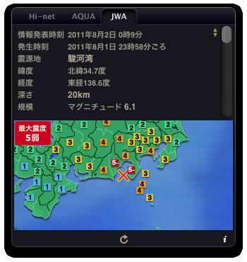 スクリーンショット 2011-08-02 0.21.16
