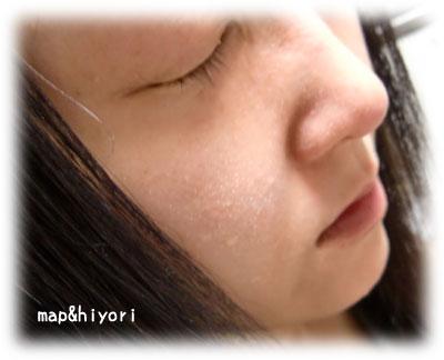 オラクル 化粧水<クラリファイング・トナー>モニプラ 当選 口コミ レビュー コスメ